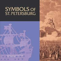 Symbols of St Petersburg