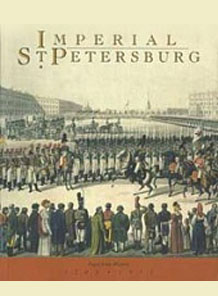 Imperial St. Petersburg. Pages from history. 1703-1917.
