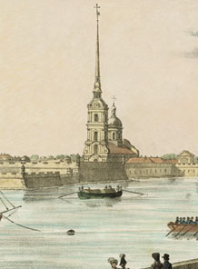 History of Peter and Paul Fortress
