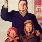 Posters of the Soviet period
