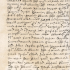Collection of manuscripts and documents