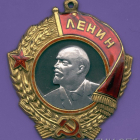 State Awards of the USSR and Russian Federation