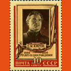Collections of the Sergey Kirov Museum