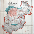 Collection of maps and plans of European and Russian cities in XVIII-XX centuries
